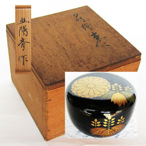 Tea Caddy Japan Lacquerware Kodaiji Makie Natsume Matcha Tea Ceremony Nt80