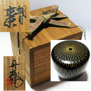 Japan Lacquerware Natsume Tea Caddy Mesh Gold Makie Matcha Tea Ceremony Nt39