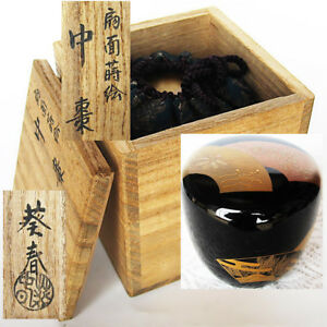 Japan Lacquerware Tea Caddy Folding Fan Makie Natsume Matcha Tea Ceremony Nt99