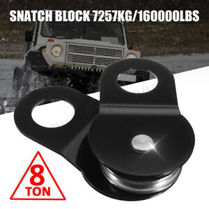 Heavy Duty 2 4 8 Ton Tonne Snatch Block Pulley Capacity Recovery Winch Pulley