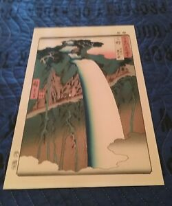 Utagawa Hiroshige 1797 1858 Japanese Woodblock Oban The Provinces Series