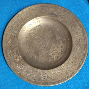 Vintage Antique Brass Chinese Dragon Engraved Plate 10