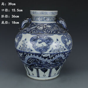 Blue And White Porcelain Dragon Pattern Fish Pattern Cans Of The Yuan Dynasty