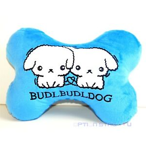 Budlbudldog Blue Cute Cartoon Car Seat Headrest Neck Cushion Pillow One Pair