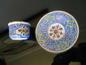 Vintage Persian Islamic Mina Kari Hand Painted Art Enamel On Copper Cup