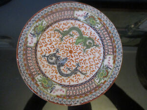 Antique Chinese Porcelain Hand Painted Blue Green Fierce Dragon Pearl Plate 1