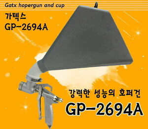 Mortar Air Sprayer Hopper Gun Concrete Plaster Texture Cement Tirolessa