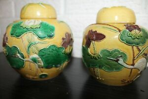 Pair Of Chinese Glazed Yellow Sancai Ginger Jars Wang Bing Rong