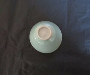 Chinese Antique Tea Bowl Song Dynasty Cup Blue Sky Glaze Color