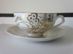 Vtg Japanese Porcelain Cup Saucer W Lithophane Geisha Gold Gilded Patterns