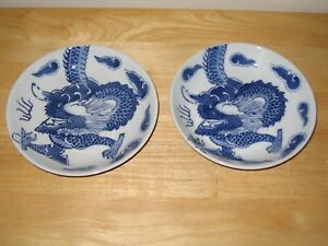 Two Dragon Pass Wall Blue White Saucer