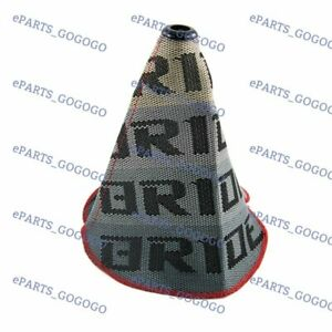 Hyper Fabric Shift Knob Shifter Boot Cover Mt At Red Stitches Jdm Bride Racing