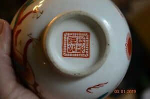 Antique Chinese Small Dragon Tea Cup Or Bowl