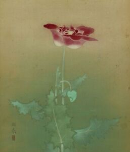 Japanese Painting Hanging Scroll Japan Mustard Old Antique Original Picture 782h