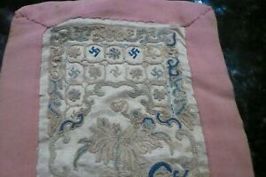 Antique Chinese Embroidered Silk Panel With Blue Swastika