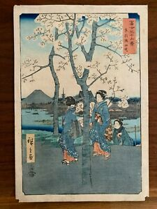 Original Utagawa Hiroshige Woodblock Print Circa 1857 36 Views Of Mt Fuji