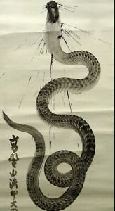 Japanese Painting Hanging Scroll Japan One Stroke Picture Old Snake Dragon D173