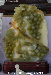 21 Boutique China Natural Green Jade Carving Grape Leaf Grapes Fruit Statue