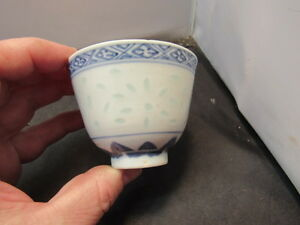 Vintage Chinese Tea Cup Bowl