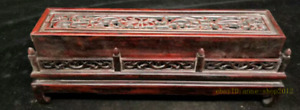 29cm Collect China Old Redwood Handmade Incense Box Incense Box Azao