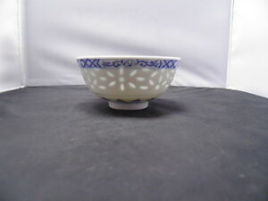 Chinese Porcelain Tea Bowl