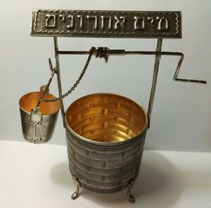New Sterling Silver 925 Mayim Achronim Well With A Bucket 209 6 Grams