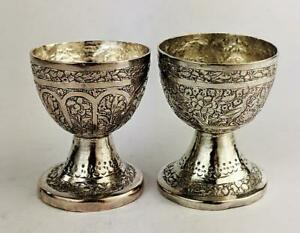 Qajar Persian Antique Silver Plate Zarf Cups C1920 S