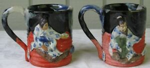 Antique Japanese Sumida Gawa Pair Cup Mugs Signed Man Woman High Relief Pottery