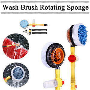 Car High Pressure Automatic Rotating Sponge Foam Washing Brush Cleaner With Cup
