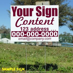 50 Custom Yard Signs Stakes 18 x24 Size 1color2sided Free Shipping
