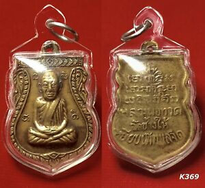 Rian Lp Thuad Wat Chang Hai Thai Buddha Amulet Talisman Waterproof Case Old K369