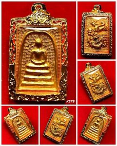 Thai Amulet Phra Somdej Lp Toh Wat Rakang Dragon Casing Pendant Necklace K378