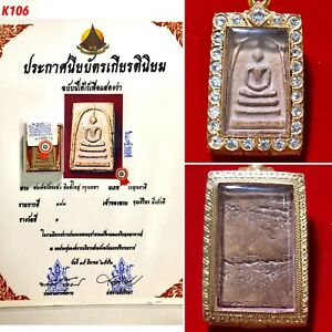 Phra Somdej Lp Toh Wat Rakang Be 2411 Gold Case Thai Amulet Buddha Necklace K106