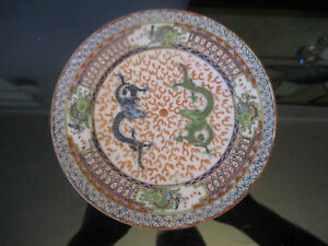 Antique Chinese Porcelain Handpainted Blue Green Fierce Dragons Pearl Plate 4