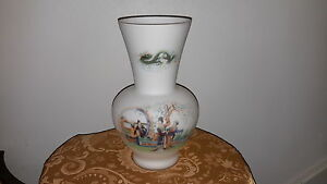 Chinese Glass Vase