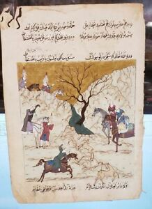 Antique Safavid Shahnameh Islamic Persian Painting Manuscript 1600 Ad