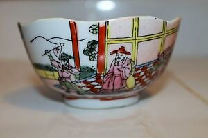 Vintage Chinese Famille Rose Bowl Tea Bowl