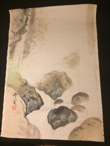 Antique Chinese Painting On Silk Bamboo Stream Waterfall Signed Stamped