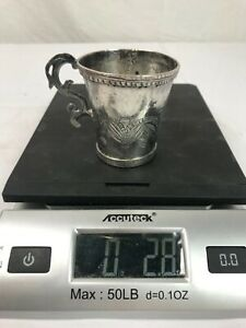 18th Century Antique Spanish Colonial Hand Wrought Engraved Silver Cup