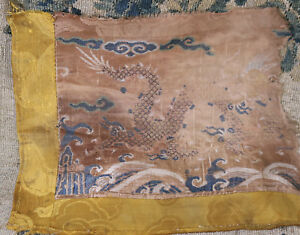 Antique Chinese Silk Brocade Fragment From Court Robe Dragon