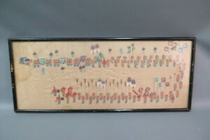 Antique Chinese Painting Ceremonial Procession Small Figures Framed 26 X 10 75