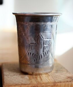 Antique Imperial Vintage Russian 84 Silver Hand Engraved Small Cup 19 6 Gr