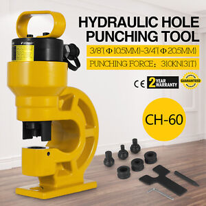 Ch 60 Hydraulic Hole Punching Tool Puncher 31t H Style Copper Bar L Style Good