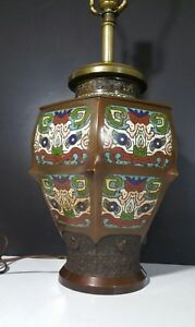 Vintage Brass Asian Style Table Lamp Urn Dragon Cat Chinoiserie Regency