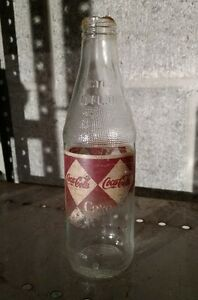Vintage Coca-Cola Diamond Patterned Glass Soda Bottle