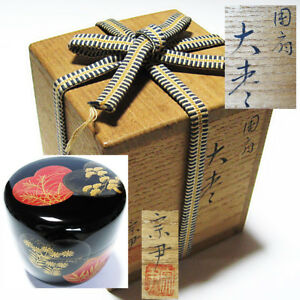 Japan Lacquerware Tea Caddy Round Fan Makie Natsume Matcha Tea Ceremony Nt32