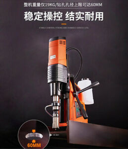 Dx 50 Magnetic Base Drilling Rig Borehole Magnetic Drilling Hollow Drill 1pcs