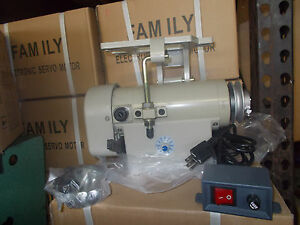 New Industrial Sewing Machine Servo Motor 3 4 Hp With Speed Control