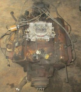 77 79 80 81 82 83 84 85 86 Chevy 5 0 305 Engine Motor C10 K5 Blazer Van Gmc