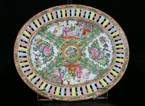 Antique Chinese Canton Porcelain Famille Rose Medallion Reticulated Plate 10